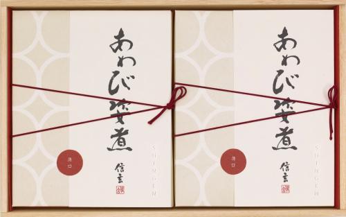 【SYU-120】【秀】あわび姿煮(薄口)