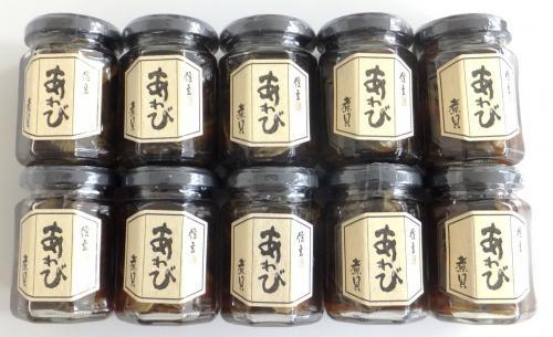 【023213B】あわび煮貝[瓶] 10本入