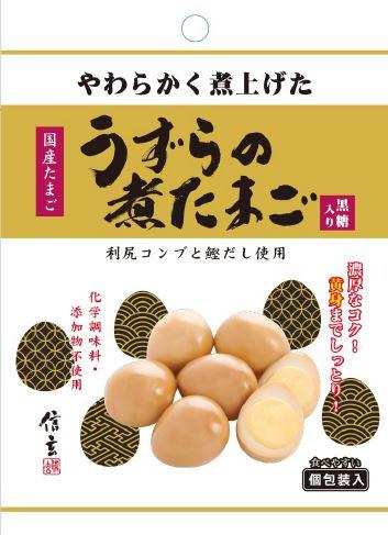 【8311302】 うずらの煮たまご 5粒