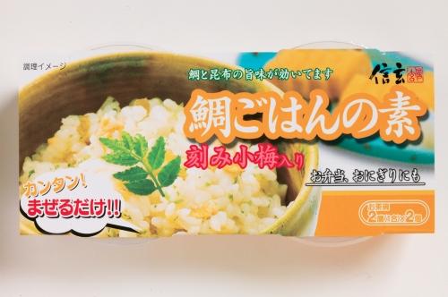 【4720021】混ぜご飯の素 鯛ごはんの素