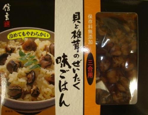 【302106】貝と椎茸のぜいたく味ごはんの素(3合用)