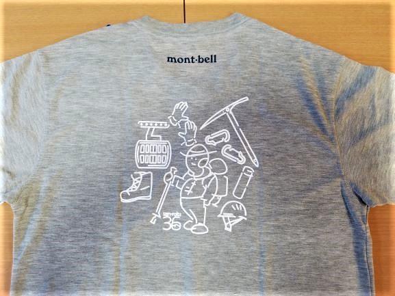 【山麓限定アイテム】モンベルコラボ商品 オリジナルTシャツ(アイテム)