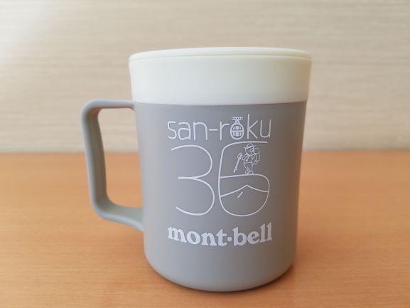 【山麓駅限定アイテム】モンベルコラボ商品 オリジナル「36(サンロク)」サーモマグ