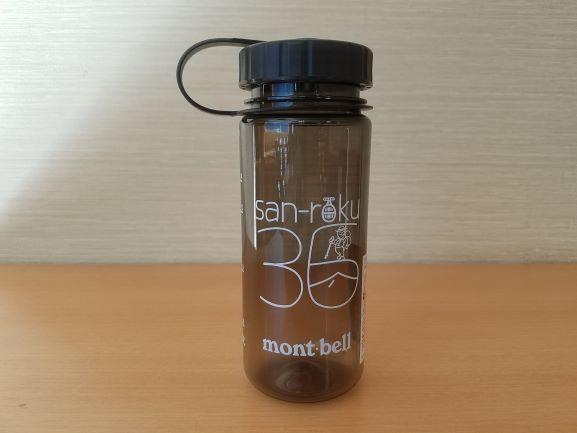 【山麓駅限定アイテム】モンベルコラボ商品 オリジナル「36(サンロク)」クリアボトル