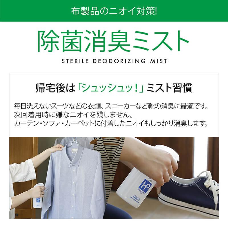 【Web限定】エアソフィア・ハイパー お試しセット【送料無料】