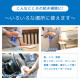 ふきとり専用 除菌・消臭スプレー 詰め替え用5L 空容器セット 【送料無料】