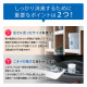 【小型で強力消臭】エアソフィアベースLite|消臭効果促進装置