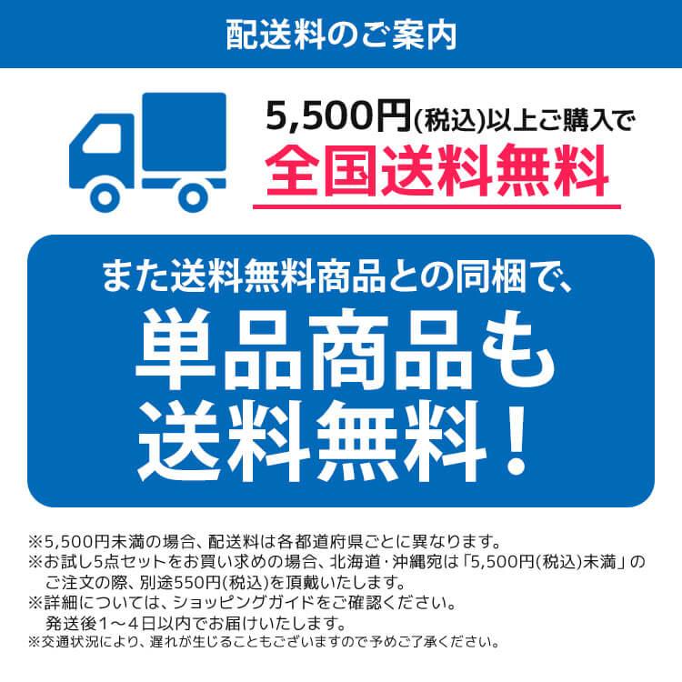 エアソフィアベースLite 選べるセット商品【送料無料】