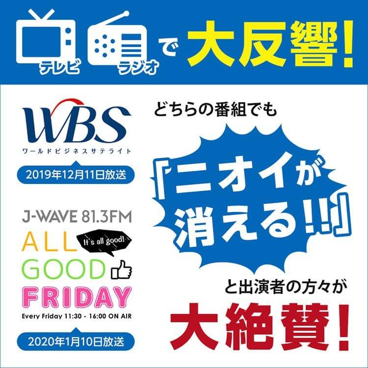 【キャンペーン中】エアソフィアベースLite 選べるセット商品【送料無料】