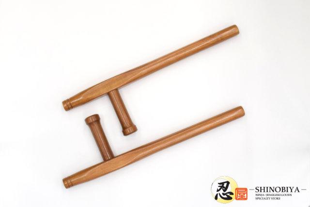 木製トンファー・茶