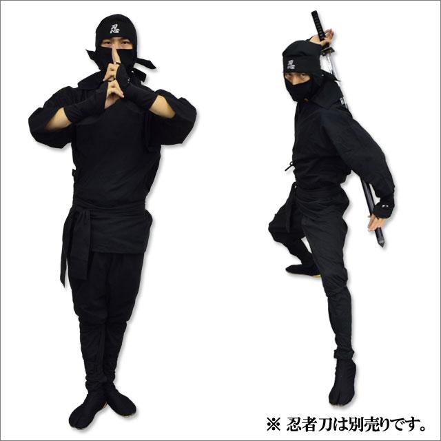 忍者コスプレには必須!本格大人忍者スーツ・6点フルバージョン -黒忍-