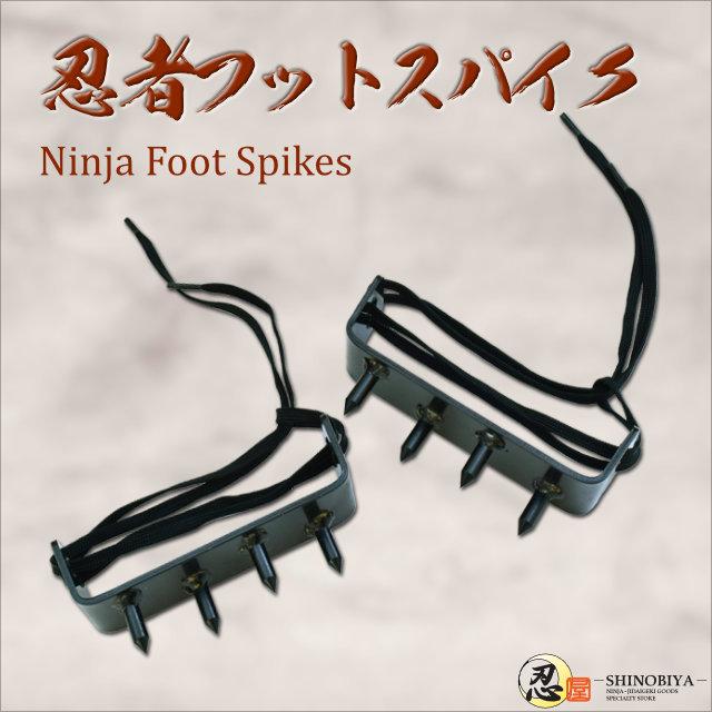 忍者フットスパイク-NINJA FOOT SPIKES-