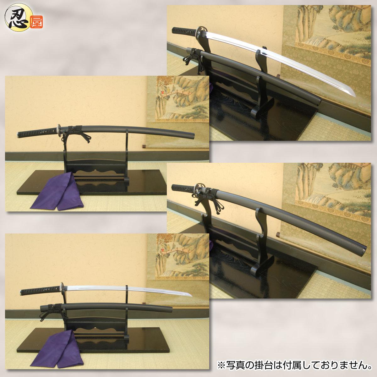 居合刀-居合練習刀DX 『素振り刀 梅透かし鍔』-砂型合金-(刀袋付き)居合練習に最適