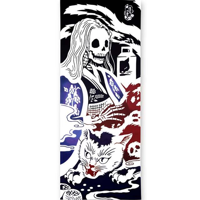kenema 注染手拭い 『復讐の骨』 無常 kenema-50086