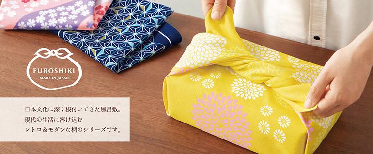 ミヤコレ-おかみさんの大風呂敷 『菊尽し』