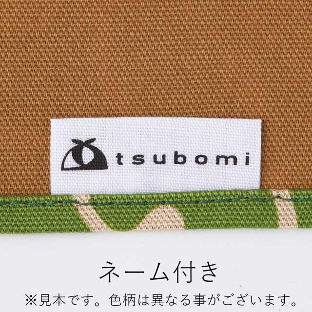 tsubomi大風呂敷 『ツバメ  橙』
