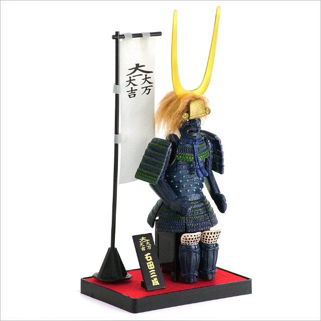 戦国武将フィギュア Bタイプ 石田三成 -ARMOR SERIES-