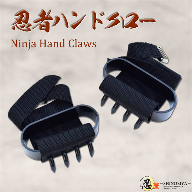 忍者ハンドクロー-NINJA HAND CLAWS-