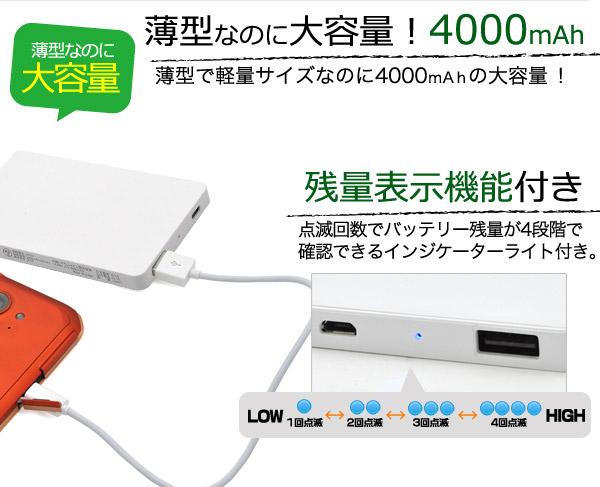 戦国武将モバイルバッテリー 前田慶次郎 横型 TL-MB-0021-Y