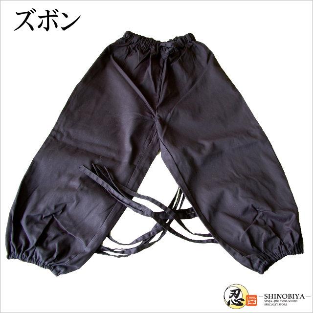 得々忍者スーツセット~黒忍・子供編~