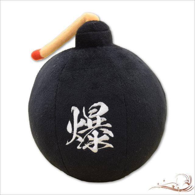 忍者 爆弾クッション ST018 インテリア ソファ 枕