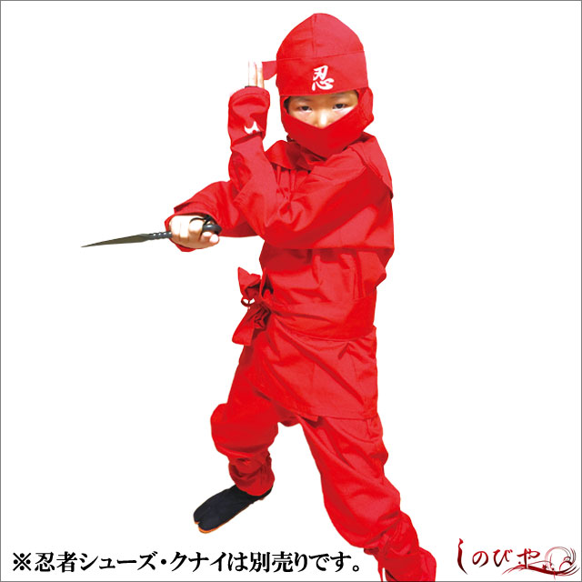本格子供忍者スーツ・6点フルバージョン「赤忍」 ~