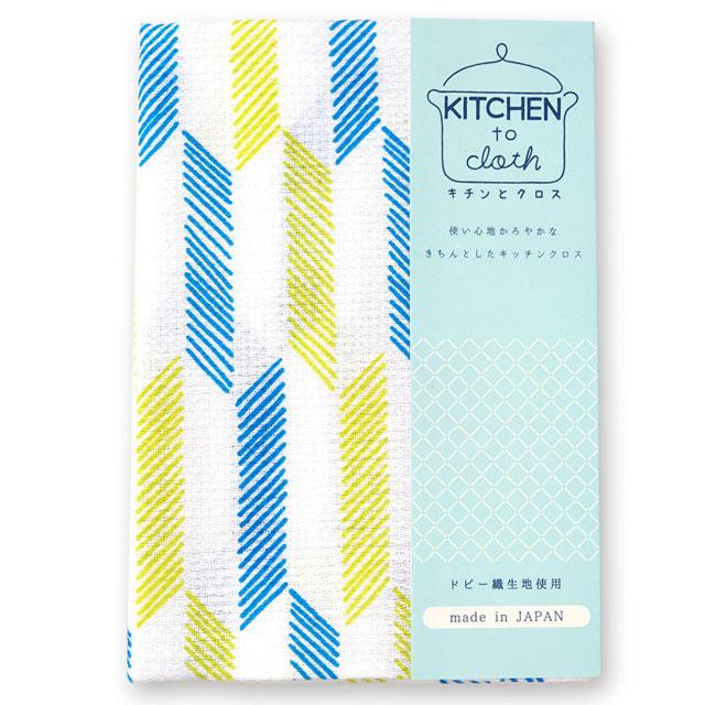 ふきん KITCHEN to cloth キチンとクロス『 矢絣 』1枚入り miyacole-02151