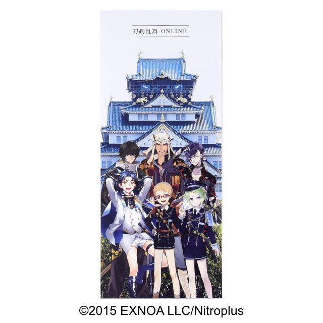 ミライザ大阪城 x 刀剣乱舞-ONLINE- コラボ 「一筆箋」