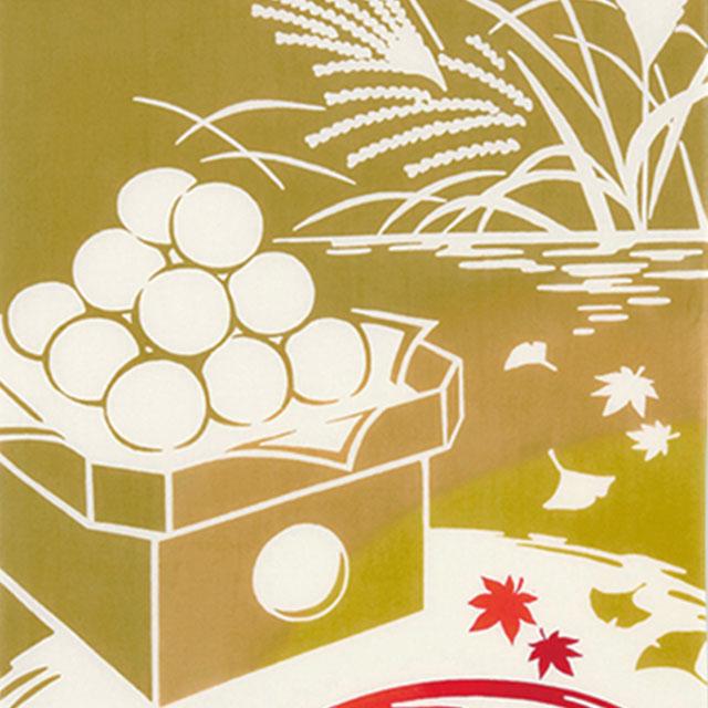 kenema 注染手拭い『月見酒』 十五夜 月 満月 お月見 月見だんご 日本酒 盃