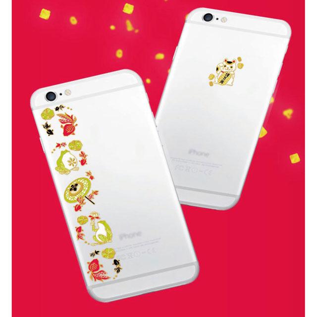 蒔絵シール 転写シール 『願いのつるし飾り 結』 iPhone・スマートフォン・携帯電話に最適! [ネコポス配送] NEGAI-09