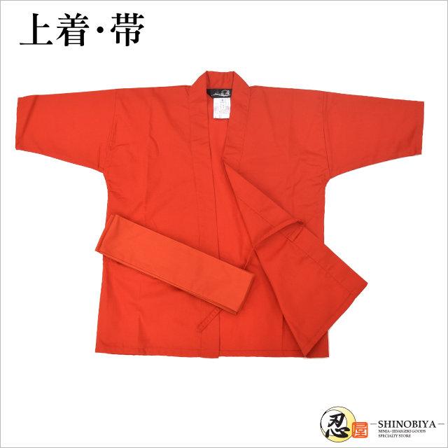 得々忍者スーツセット~赤忍・子供編~