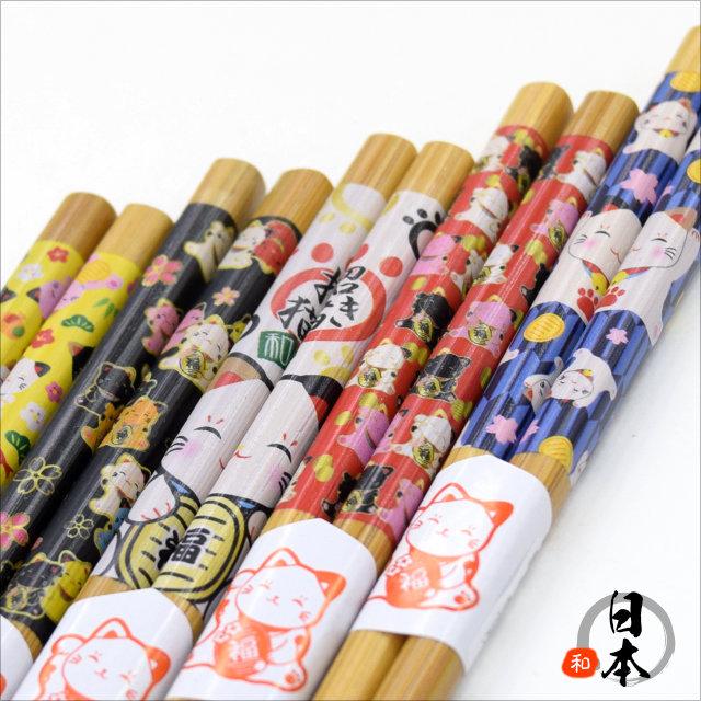 すべらない箸 ほほえみ招き猫箸5膳セット  天然竹
