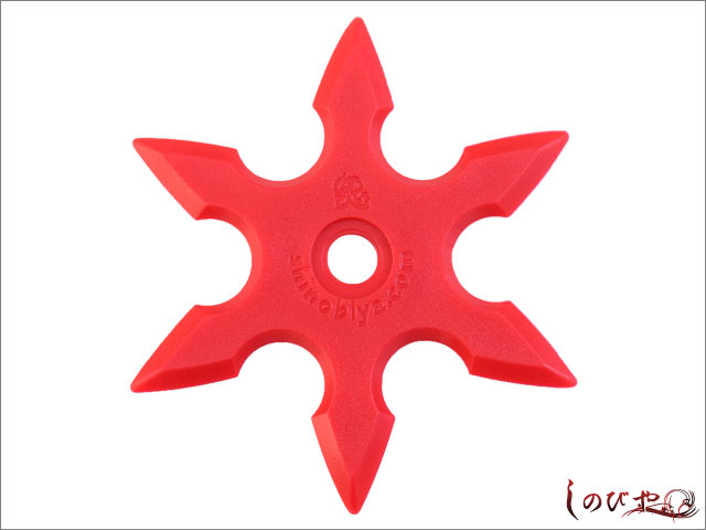 ゴム手裏剣・レッド 六方 -ROPPO- 5枚