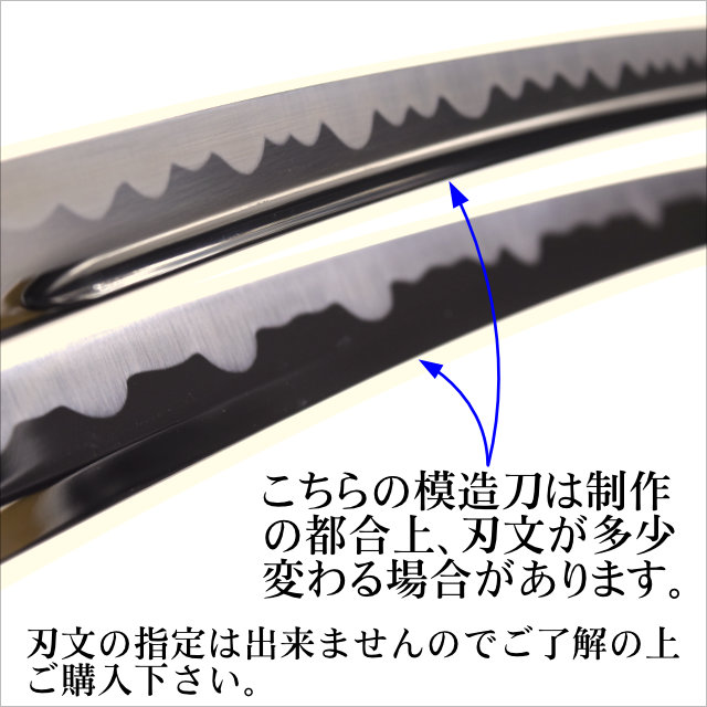 模造刀 新選組局長 近藤勇拵え・長曽称虎徹 大小セット