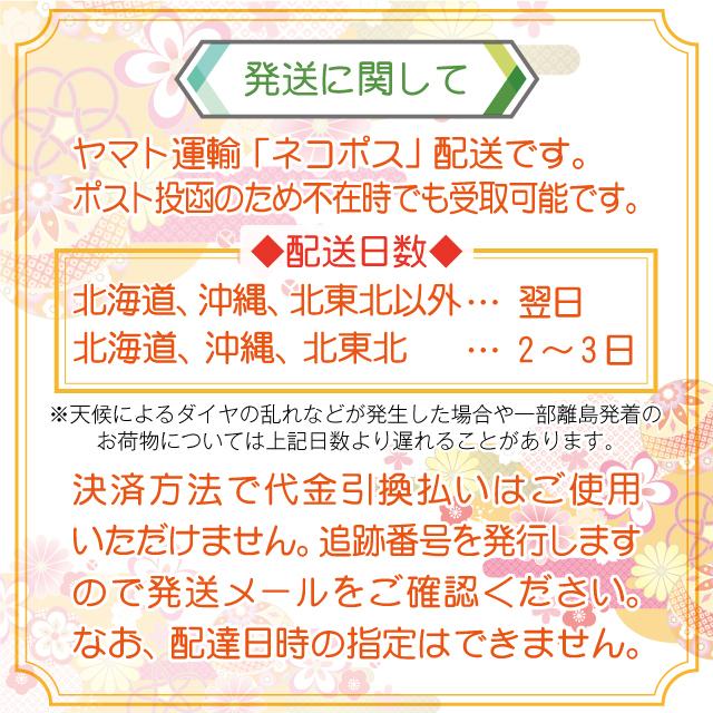 椿堂 練り香水 「しゃぼんのかほり」京都くろちくオリジナル