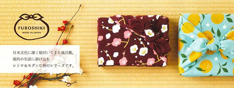 ミヤコレ-おかみさんの大風呂敷 『梅』 [ネコポス配送] miyacole-06569