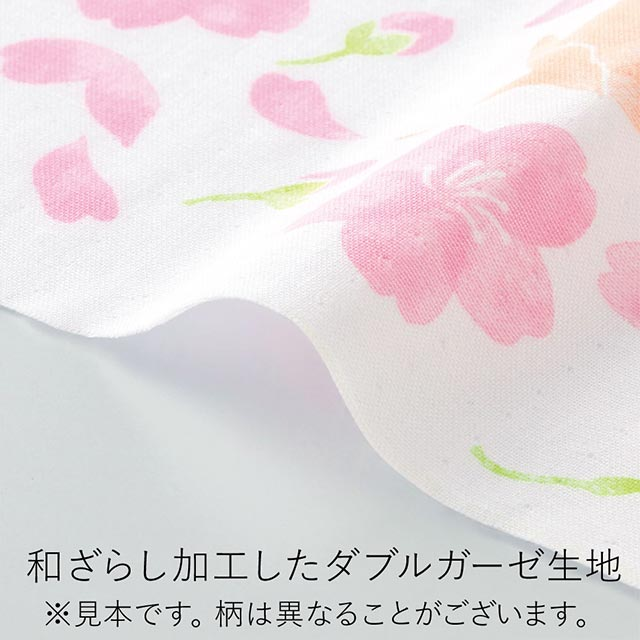 和ざらしはんかち 時季 toki  薄紅藤(うすべにふじ)