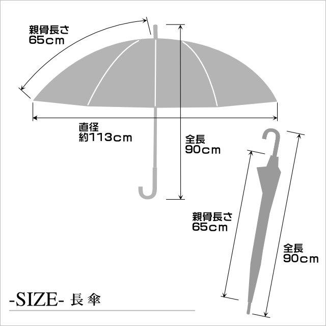 雨傘 メンズ waterfront 種子島 鉄砲型 65cm TG-1L65-UJ-1T ワンタッチ式 ジャンプ傘