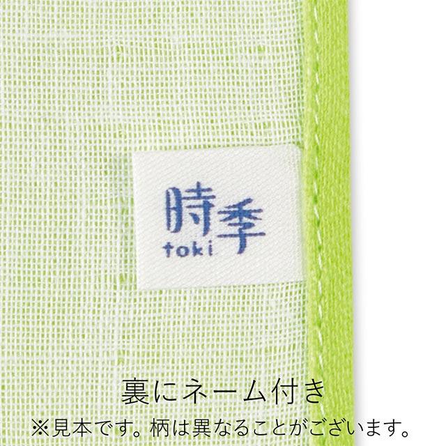和ざらしはんかち 時季 toki  石畳 打ち水