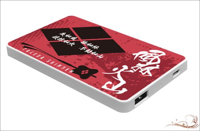 戦国武将モバイルバッテリー 武田信玄 横型 /iPhone GALAXY XPERIA スマートフォン iPad 3DS PSP 対応 携帯 充電器