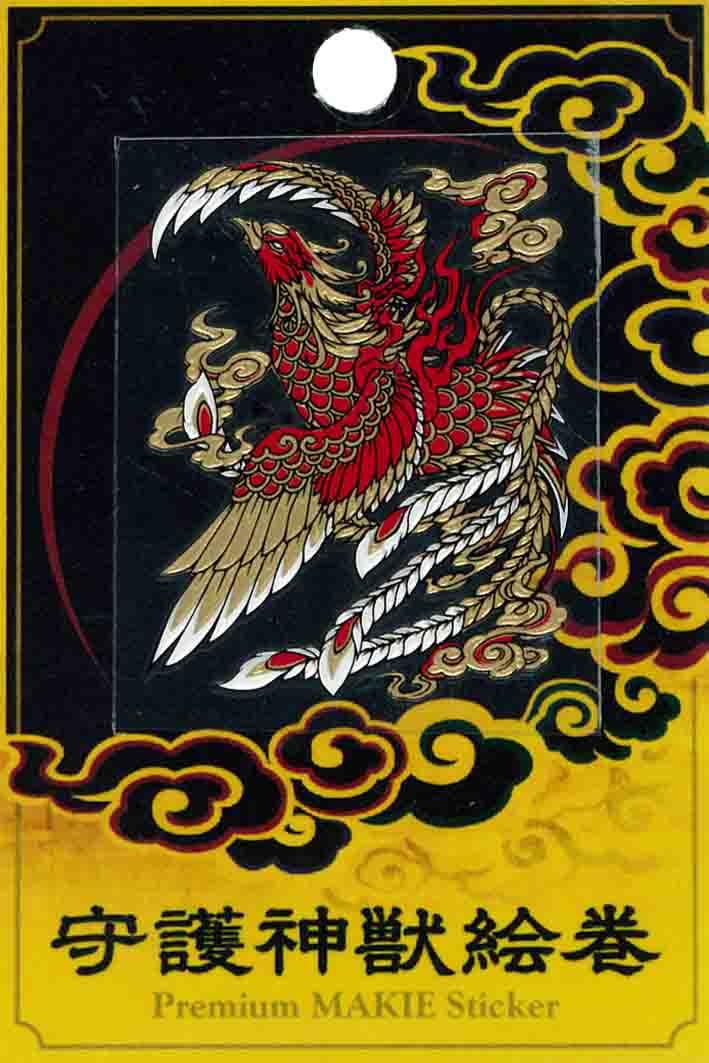 蒔絵シール 転写シール -守護神獣絵巻 「朱雀」 SHINJU-02
