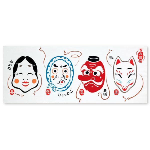 kenema 注染手拭い おめん 和楽 kenema-51651