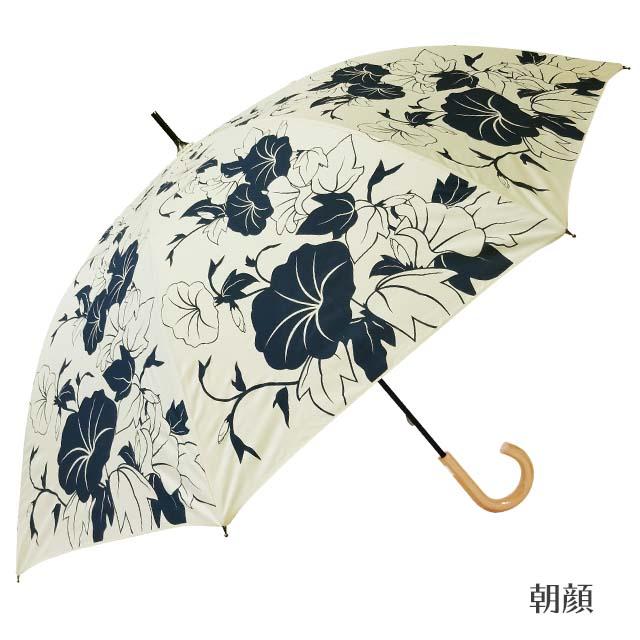 傘/和傘/日傘 和風晴雨兼用傘『UV百花涼藍 (ひゃっかりょうらん)』サントス santos 50cm JK-97 全3種