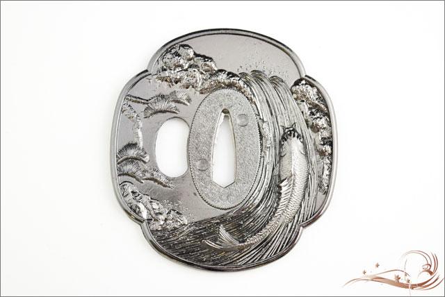 鍔 滝上り鯉に富岳ノ図鍔・永倉新八 [ネコポス配送]