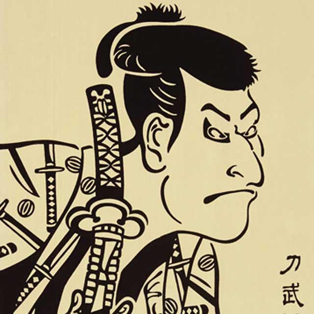 kenema 注染手拭い『刀武器 (かたなぶき)』 和楽 kenema-50092