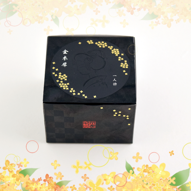 京都舞妓さん 金木犀クリーム - 金木犀の香りのハンド&ボディクリーム- 京都コスメ [定形外郵便]