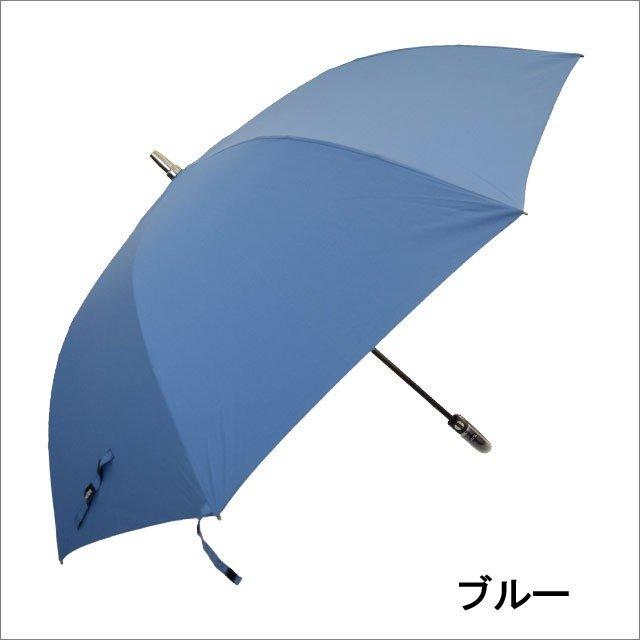 傘 和傘 雨傘 waterfront「クールマジック 富山サンダー」8本骨 UVカット 95%以上 超撥水
