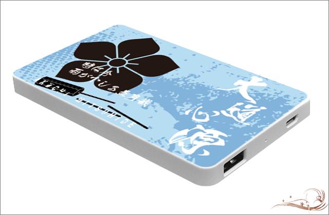 戦国武将モバイルバッテリー 明智光秀 横型 /iPhone GALAXY XPERIA スマートフォン iPad 3DS PSP 対応 携帯 充電器 TL-MB-0022-Y