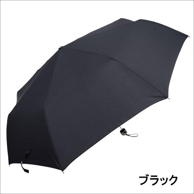 傘 和傘 雨傘 waterfront「プレミアム富山サンダー Big70折」 超撥水 強化骨 大型 70cm