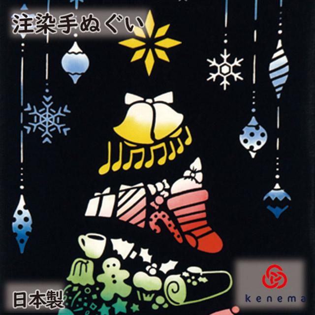 kenema 注染手拭い ステンドガラスツリー クリスマス